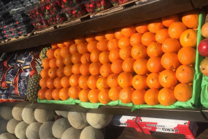 Navel Orange - delivery menu