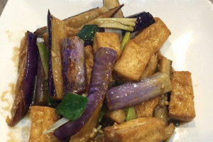 100b. Eggplant with Tofu - delivery menu