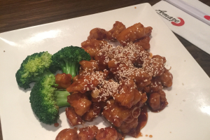 Sesame Chicken Lunch Special - delivery menu