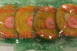 602. 12 Almond Cookies - delivery menu