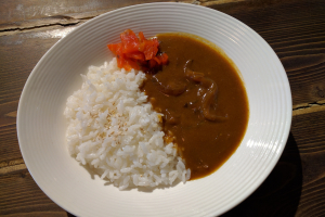 Curry Rice - delivery menu