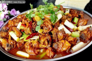 Saute Spicy Chicken - delivery menu
