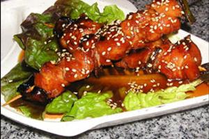 Chicken Yakitori - delivery menu
