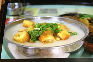 House Special Porridge - delivery menu