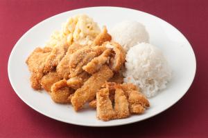 47. Chicken Katsu Plate - delivery menu