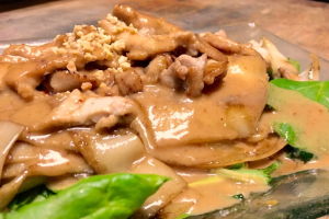 Rama Noodle - delivery menu