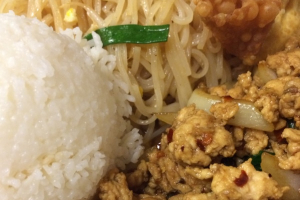 Combo B: Phad Gra-pao Lunch Special - delivery menu