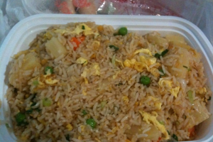 134. Pineapple Fried Rice - delivery menu