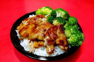 103. BBQ Chicken Bowl - delivery menu