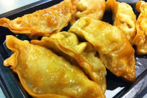 Fried Dumplings - delivery menu