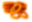 Red Snapper Fish & Chicken logo