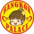 Bangkok Palace Thai