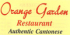 Orange Garden Restaurant LLC