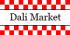 Dali Market