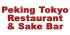 Peking Tokyo Restaurant & Sake Bar