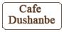 Cafe Dushanbe