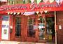Rong Cheng House 56 (Szechuan Gourmet)