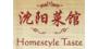 Homestyle Taste