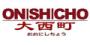 Onishicho Ramen