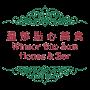 Winsor Dim Sum House