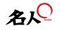 Meijin Ramen