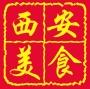 Xi'an Sizzling Woks