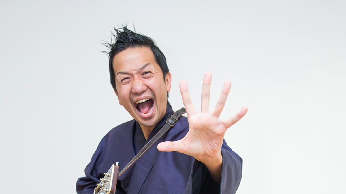 ギター侍の栄枯盛衰『○○斬り!…残念』波田陽区のその後