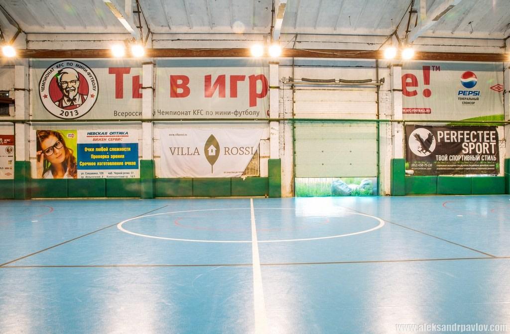 OLE Arena — фотография 2