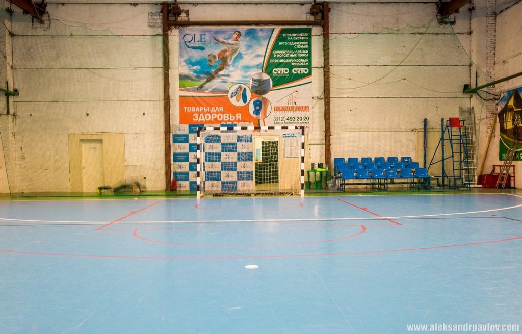 OLE Arena — фотография 7
