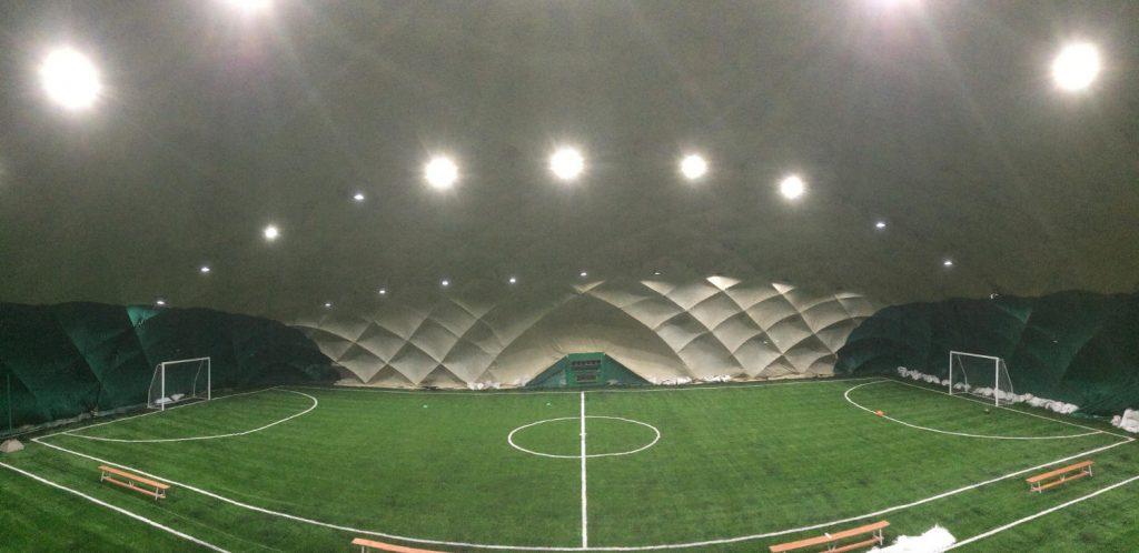 Lakes Arena - главная фотография