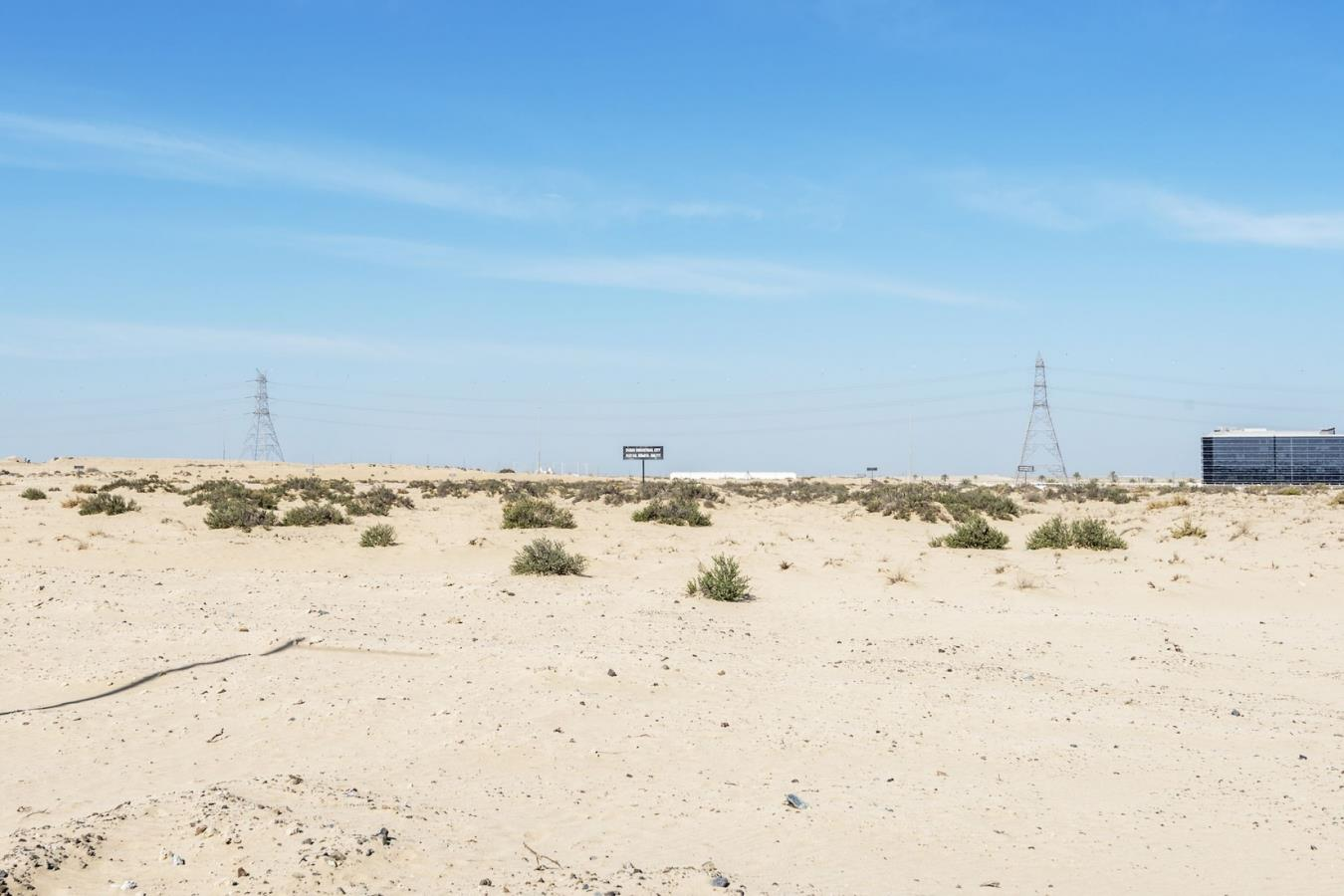 Cheapest Land in DIC at 44 AED per Sq. Ft.