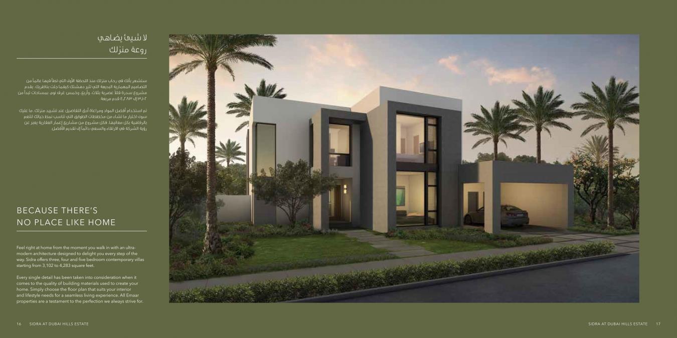Sidra  4 Bedroom Villa in  Prime Location