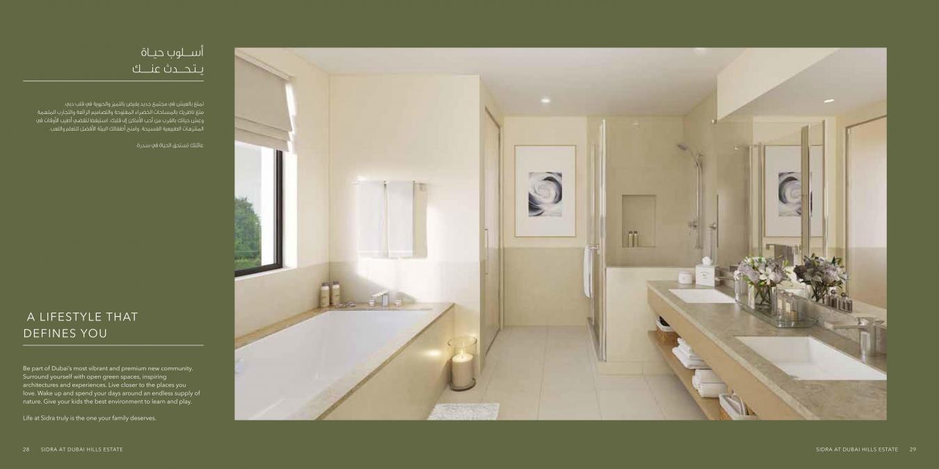 Sidra  3 Bedroom Villa in  Prime Location