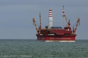 Portfolio for Logistics Officer in Oil & Gas Services