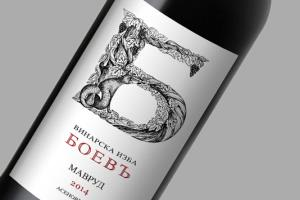 Portfolio for Wine Label Design and Packaging