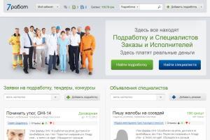 Portfolio for Client-server WEB applications