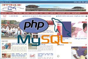 Portfolio for News Portal