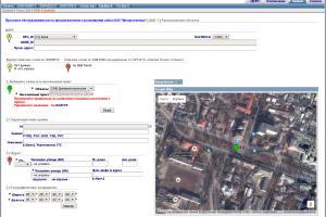 Portfolio for Oracle database