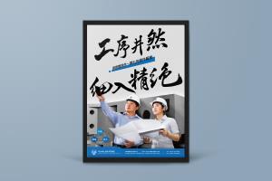 Portfolio for Chinese Calligraphy Design