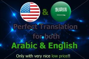 Portfolio for I Will Translate Between Arabic& English