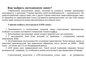 Portfolio for Writing and translation services #1