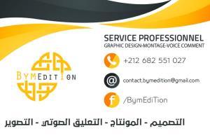 Portfolio for graphic design. montag. voice comment