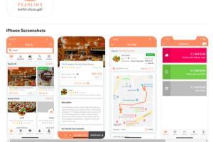 Portfolio for Android/iphone App develoment