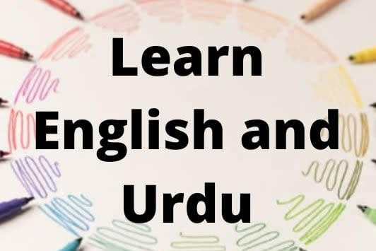 Portfolio for English and Urdu language tutor