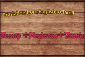 Portfolio for English to Tamil Translation