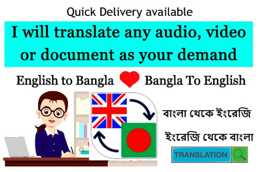 Portfolio for Translate English to Bengali or Bangla