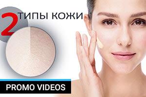 Portfolio for Promo Videos / Video Ads