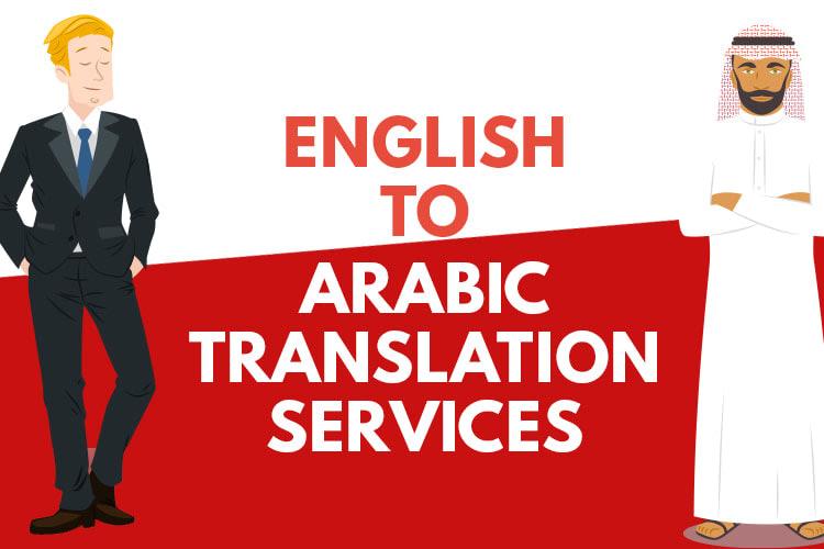 Portfolio for translation English    -    Arabic