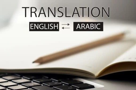 Portfolio for English/Arabic language pair translation