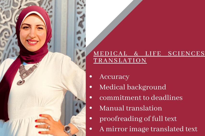 Portfolio for En Ar medical & life sciences translator
